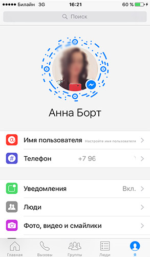 skachat-facebook-messenger-dlya-ios
