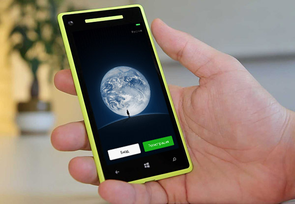 skachat-wechat-dlya-windows-phone