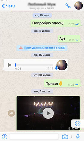 skachat-whatsapp-dlya-ios