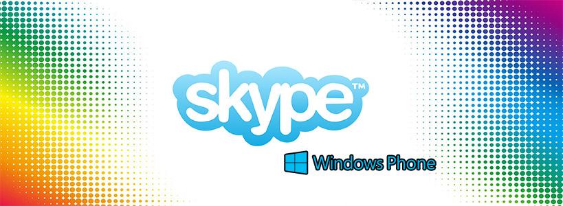 скайп для виндовс фон скачать