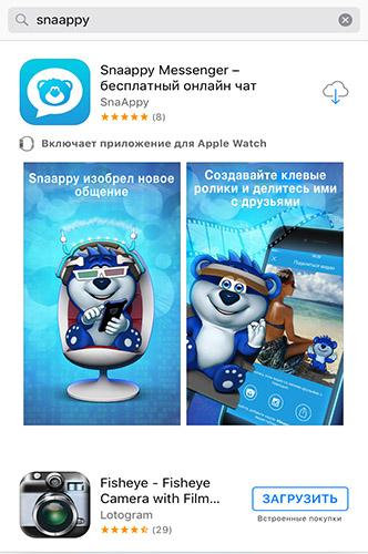 snaappy-messenger-dlya-ios