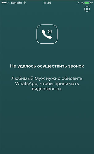 whatsapp-zapustili-videozvonki-na-android-ios-i-windows-phone