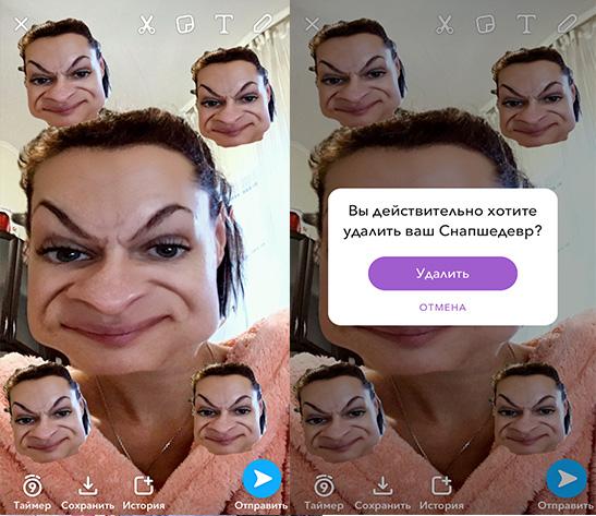 snapchat-foto