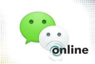 wechat online