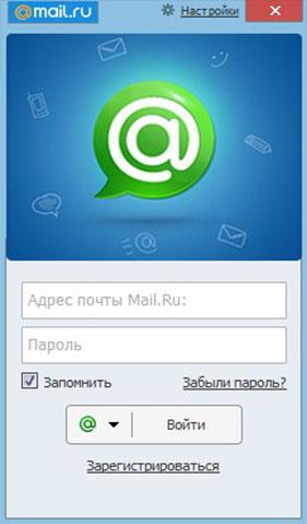 agent-mail-ru-dlya-kompyutera