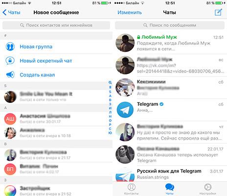 bezopasnost-telegram
