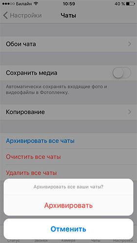 kak-vosstanovit-udalennye-soobshheniya-v-whatsapp