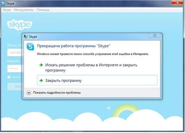 pochemu-ne-rabotaet-skype