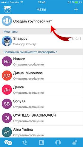 gruppovye-chaty-v-snaappy-messenger