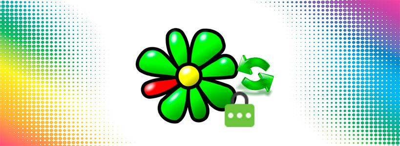 icq восстановить пароль