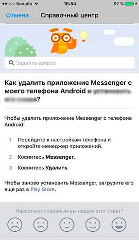 kak-udalit-akkaunt-v-facebook-messenger