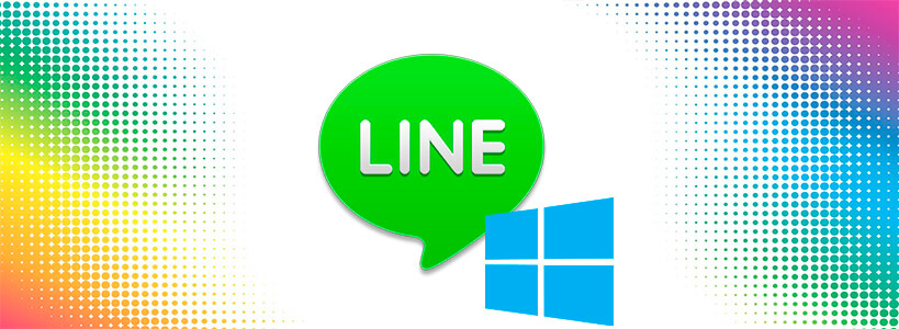 line для windows