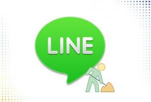 line как работает