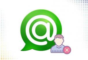 mail добавить удалить контакт