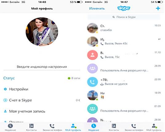 registraciya-v-skype