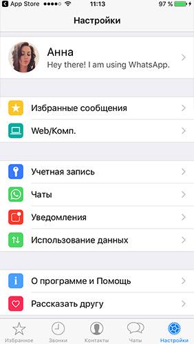 registraciya-v-whatsapp-prostaya-instrukciya