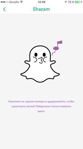 shazam-v-snapchat