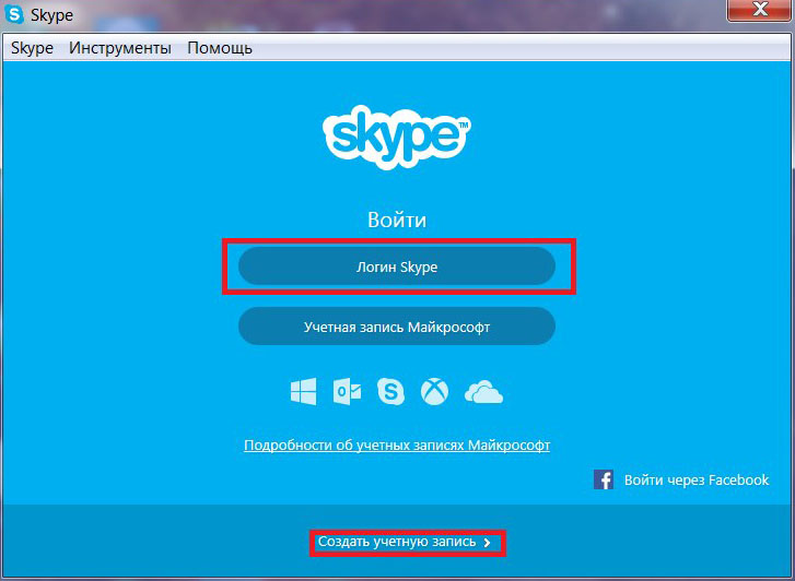 skachat-skype-dlya-pk