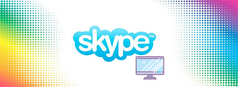 skype демонстрация экрана