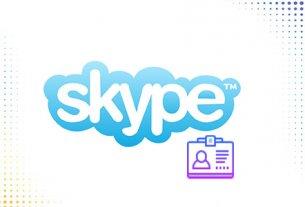 skype как добавить контакт