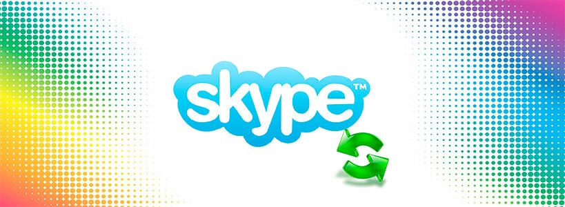 skype как восстановить