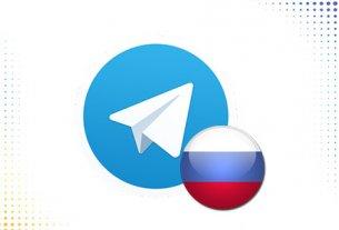 telegram русификатор