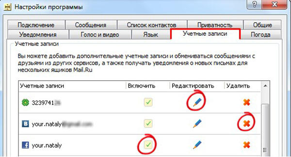 udalit-akkaunt-agent-mail-ru