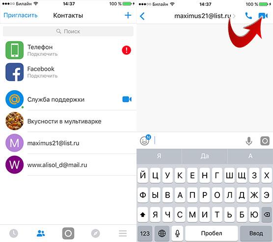 videozvonki-v-agent-mail-ru