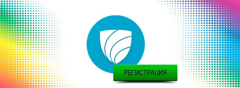 vipole регистрация