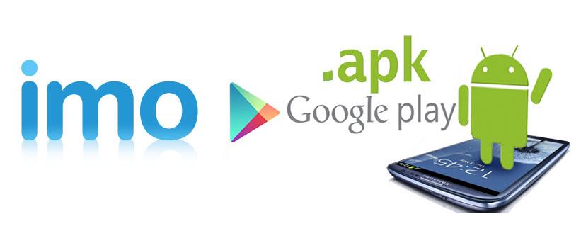 imo установочный файл apk для android