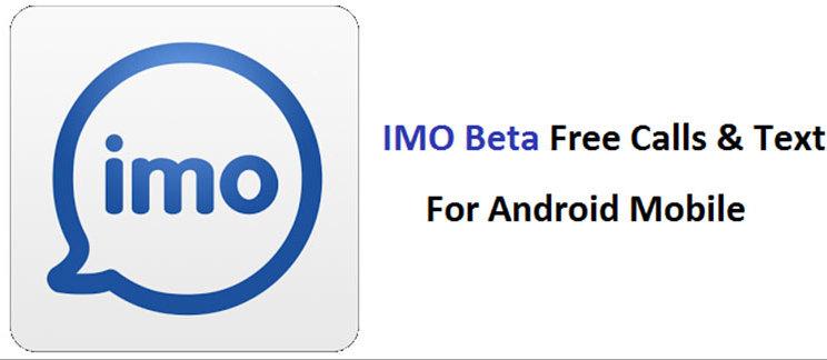 imo-beta-versiya