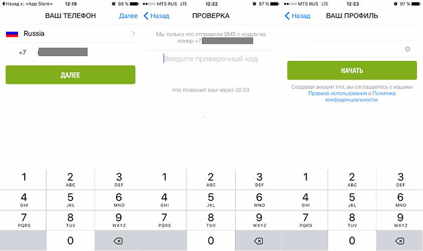 три шага регистрации в imo на примере iphone