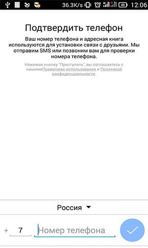 imo-verification-code