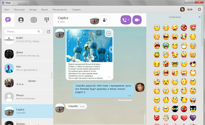 viber-dlya-windows-10
