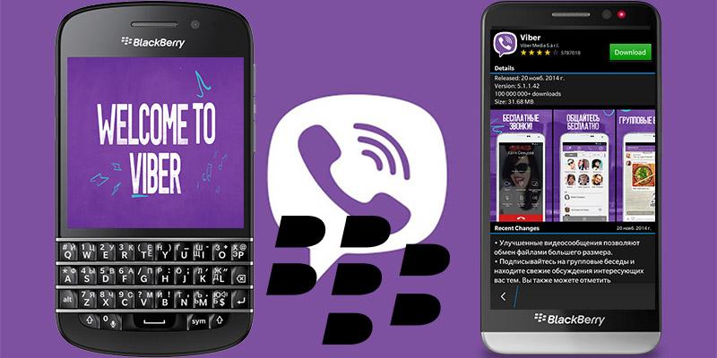 viber-dlya-blackberry