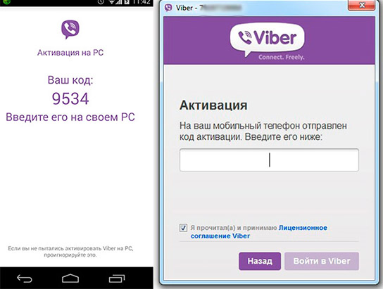 viber-dlya-windows-7