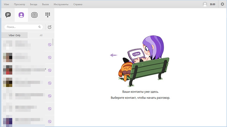 viber-dlya-windows-8