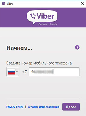 viber-dlya-windows-xp