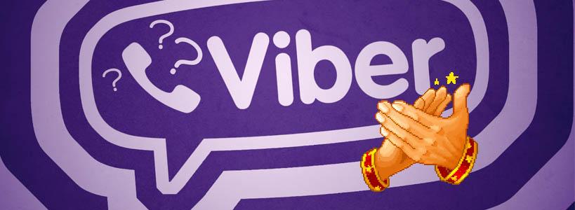 гифки в viber