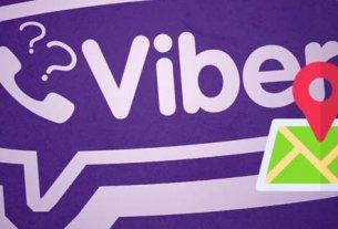 Viber отправить местоположение