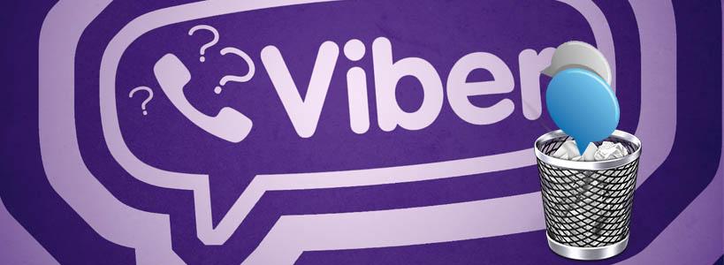 viber удалить переписку