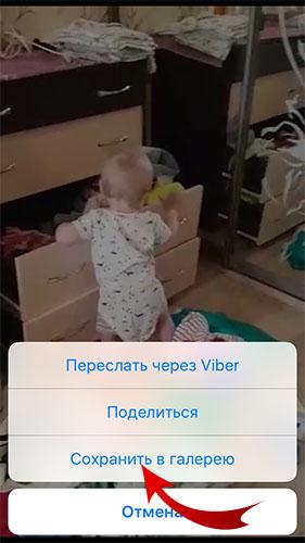 kak-skachat-video-s-vajbera
