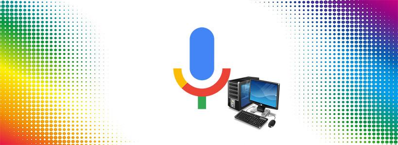 Google voice search скачать для компьютера
