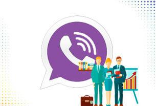 Viber для бизнеса