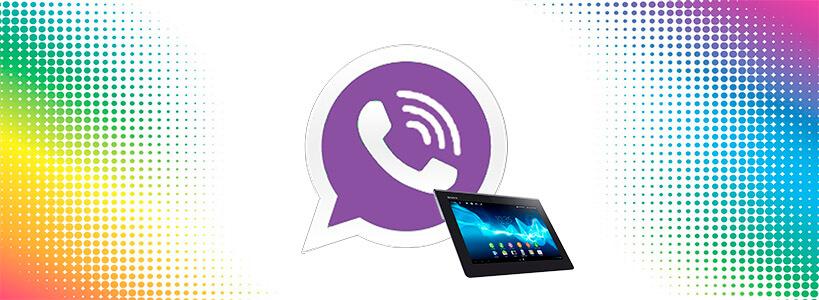 Viber для планшета