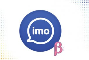 imo beta версия