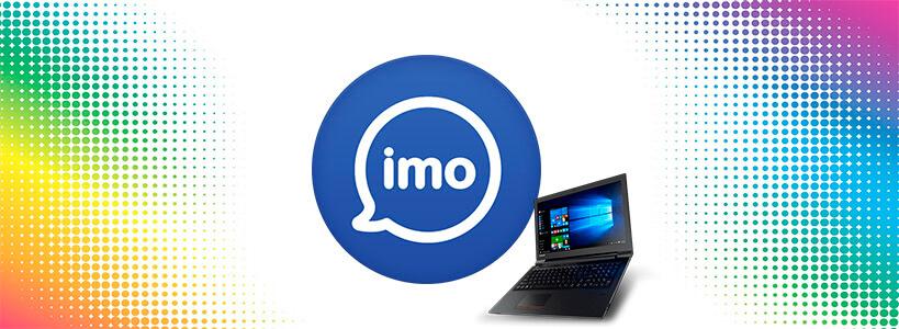 imo для ноутбука