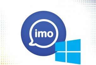 imo для windows 10