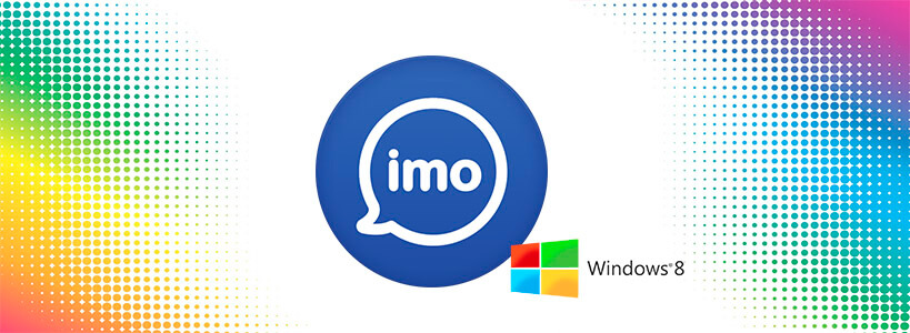 imo для windows 8