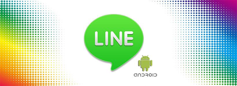 скачать line для андроид